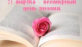 Читай, и чудеса начнутся!