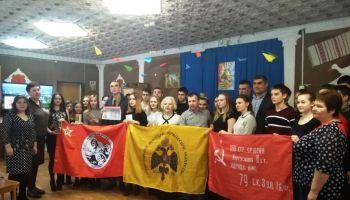 К 75-летию освобождения Рогачева